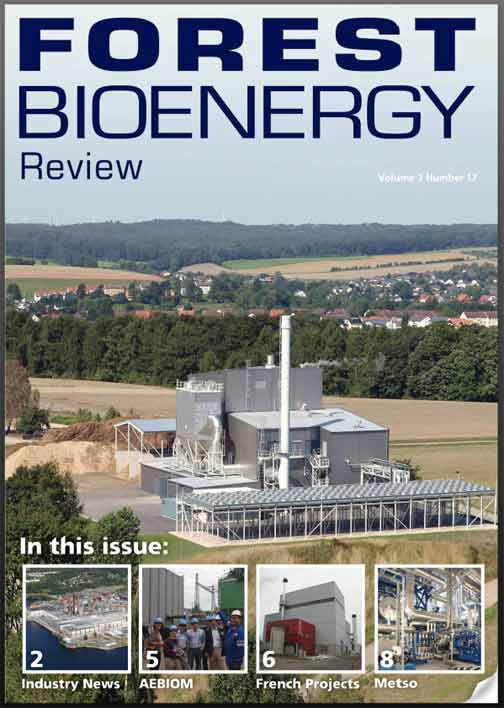 emag issue 17